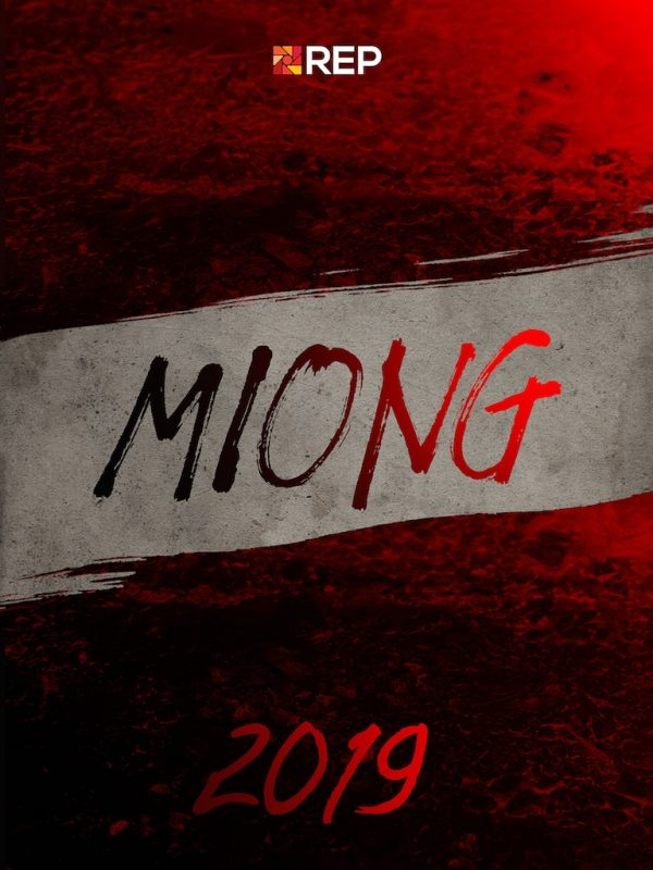Miong