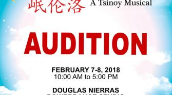 Binondo auditions