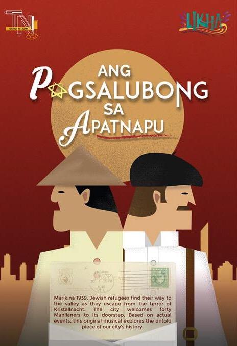Teatro ni Juan, Ang Pagsalubong sa Apatnapu