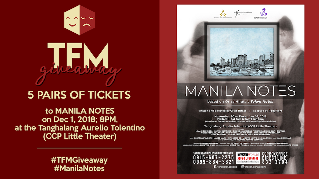 Manila Notes giveaway