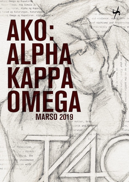 Ako Alpha Kappa Omega