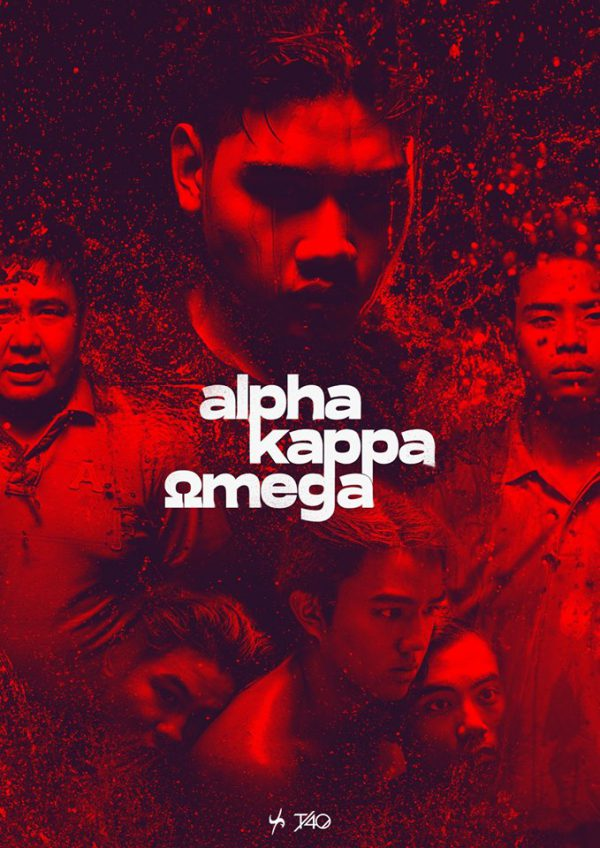 AKO: Alpha Kappa Omega
