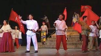 1896 musical